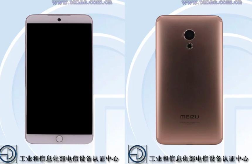 Meizu 15 и Meizu 15 Lite: характеристики смартфонов с сайта TENAA