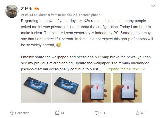 Фото Xiaomi Mi Mix 2S оказались фейком