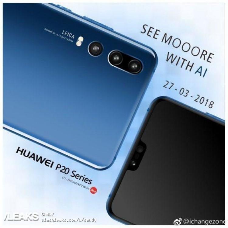Huawei P20 показали на рекламном плакате
