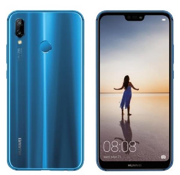 Huawei P20, P20 Pro и P20 Lite показали на пресс-изображениях