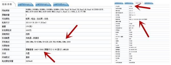 Что Meizu 15 Plus грядущий нам готовит?