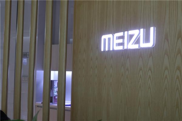 Стала известна дата презентации Meizu E3