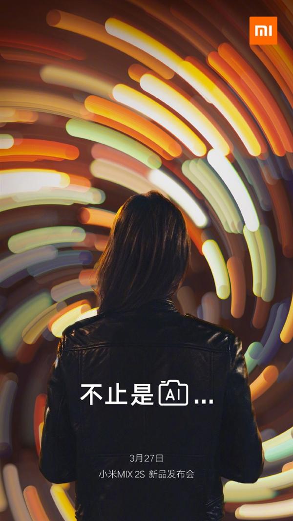 Xiaomi Mi Mix 2S готовится удивлять возможностями камеры