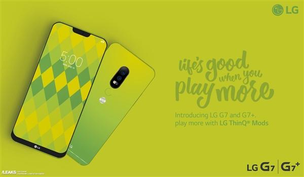 LG G7: OLED или LCD? Что выбрать?