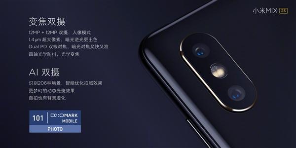 Анонс Xiaomi Mi Mix 2S: флагман с двойной камерой, беспроводной зарядкой и AI