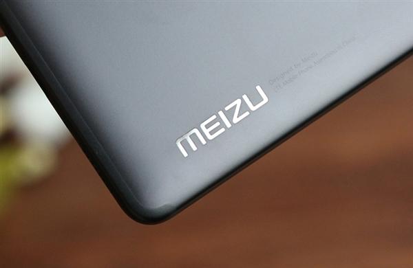 Meizu E3: цена и флагманская фишка, которую урезали
