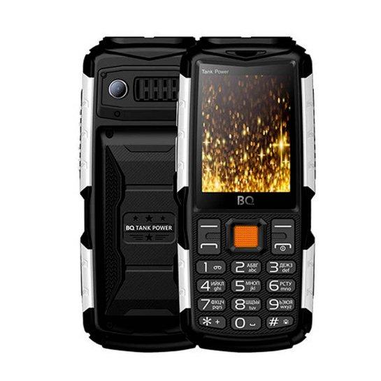 Телефон — надёжный помощник для каждого