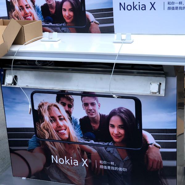 Nokia X на пресс-изображениях