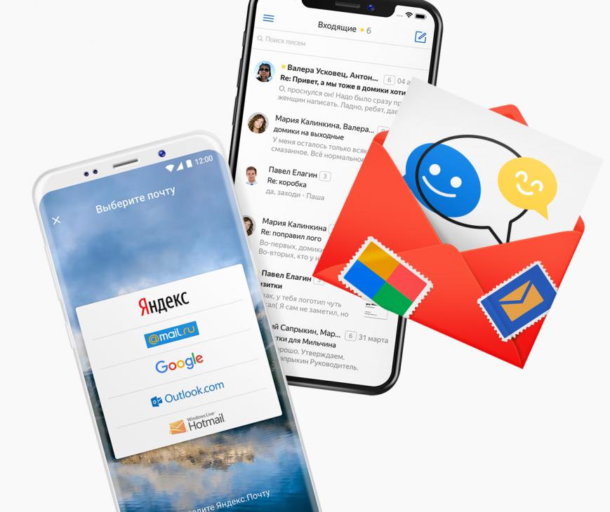 Неизданное #41: Emoji в Google Chrome, OnePlus переехал, Nvidia прекращает поддержку, а также ...