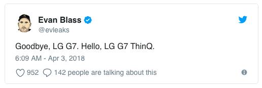 И все же он будет называться LG G7 ThinQ?