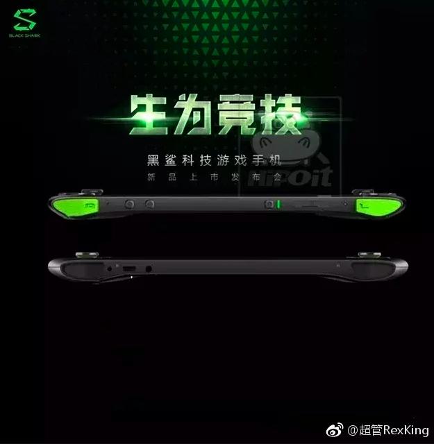 Игровой монстр Xiaomi Black Shark на пресс-изображениях