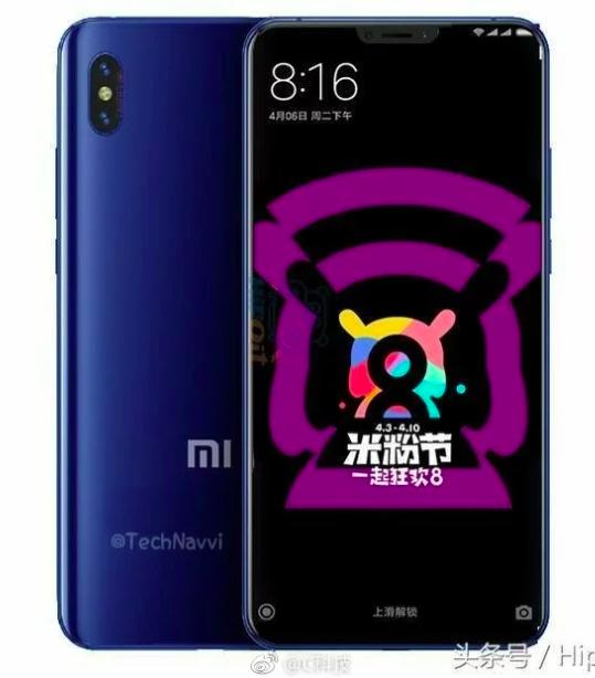 Качественные рендеры Xiaomi Mi 7
