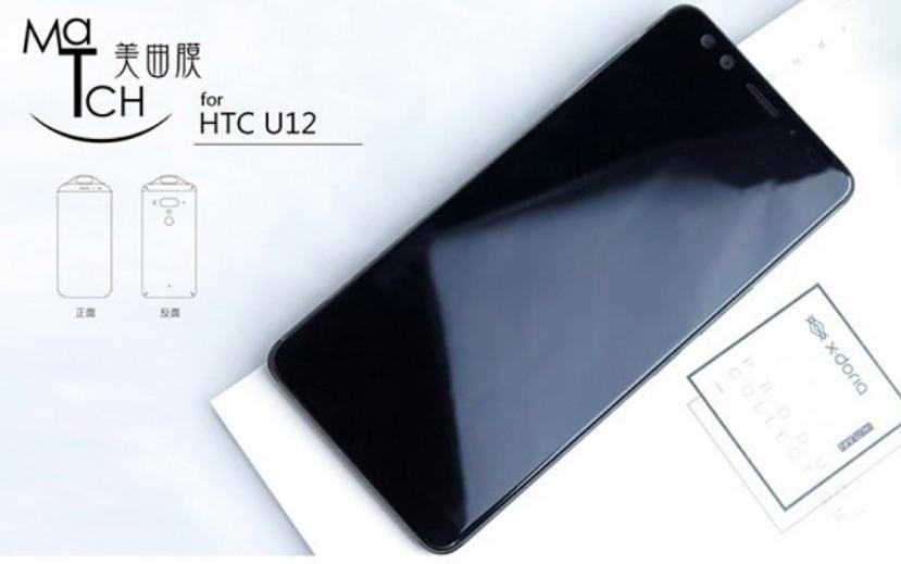 Производитель чехлов подтвердил дизайн HTC U12+