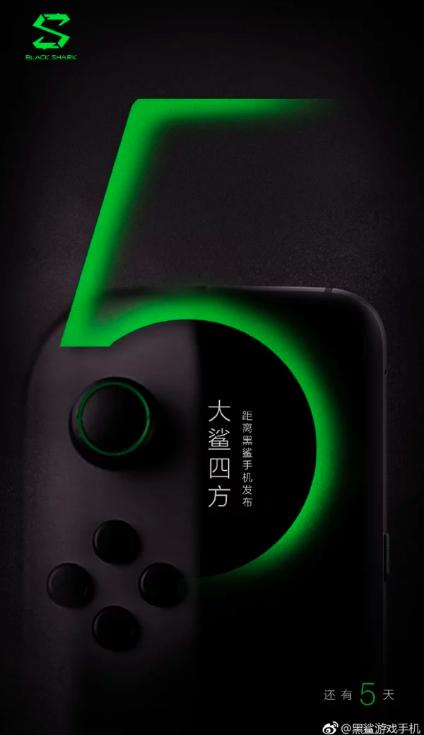 Xiaomi Black Shark впервые на «живом» снимке