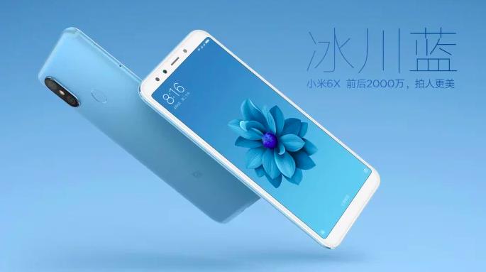 Стала известна палитра цветов Xiaomi Mi 6X