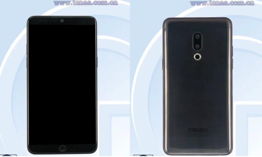 Meizu 15 Plus появился в AnTuTu
