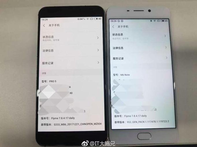 Какие смартфоны Meizu могут получить Flyme 7