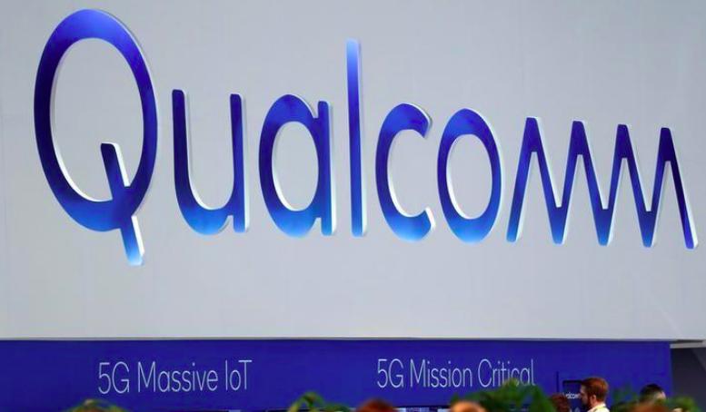 Qualcomm начала сокращать штат сотрудников
