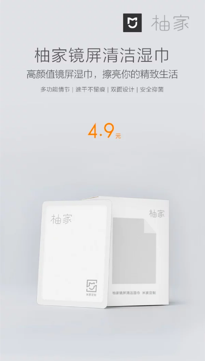 Теперь фанаты могут прикупить себе фирменные салфетки от Xiaomi