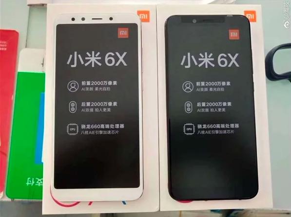 Xiaomi Mi 6X на «живых» снимках за день до презентации