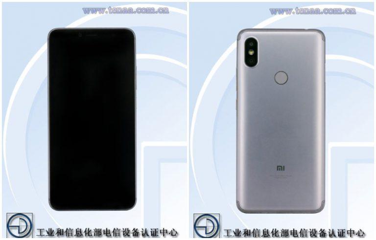 Xiaomi Redmi S2 сертифицирован в Китае