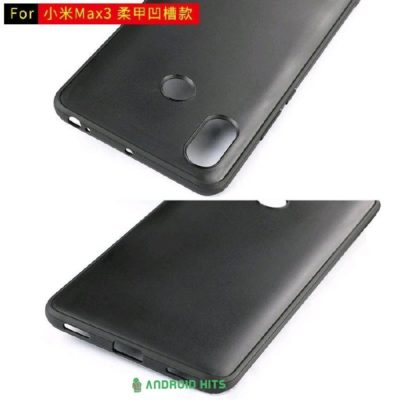 Показали чехол для Xiaomi Mi Max 3