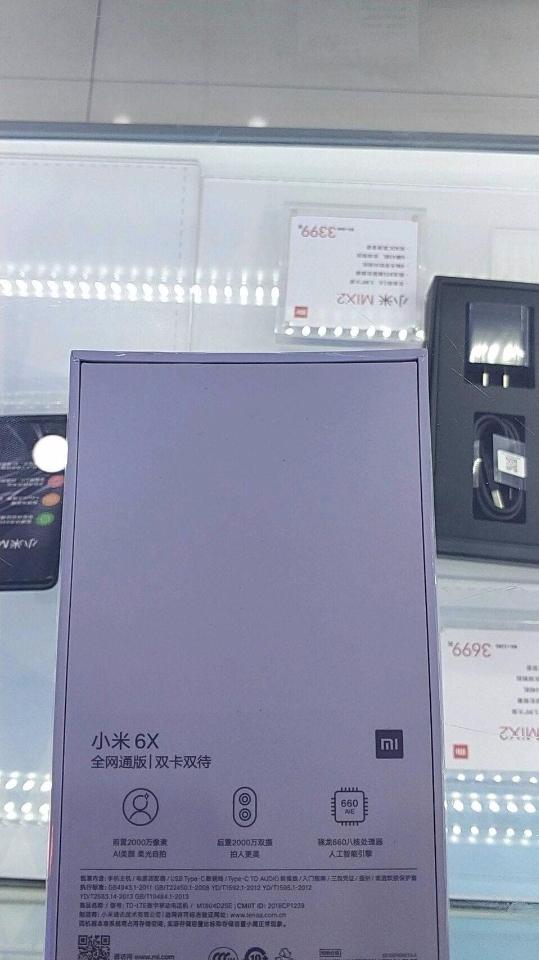 Снимки упаковки Xiaomi Mi 6X