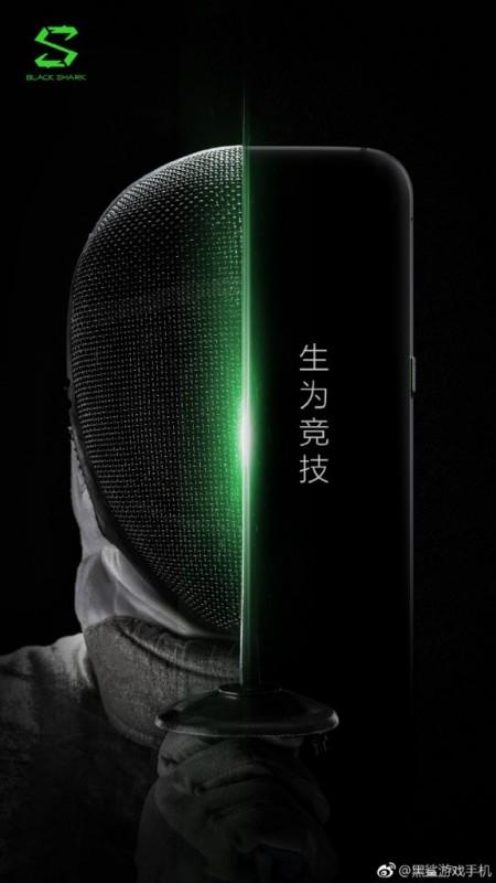 Вышел тизер Xiaomi Black Shark