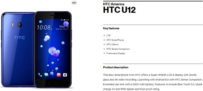 HTC U12 получит аккумулятор на 3500 мАч