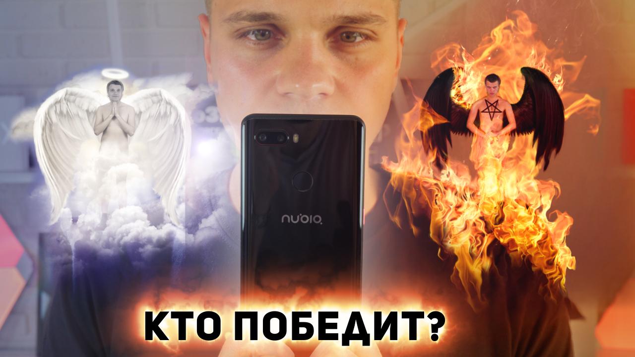 Видеообзор Nubia Z18 mini: когда не хватает на камерофон флагман