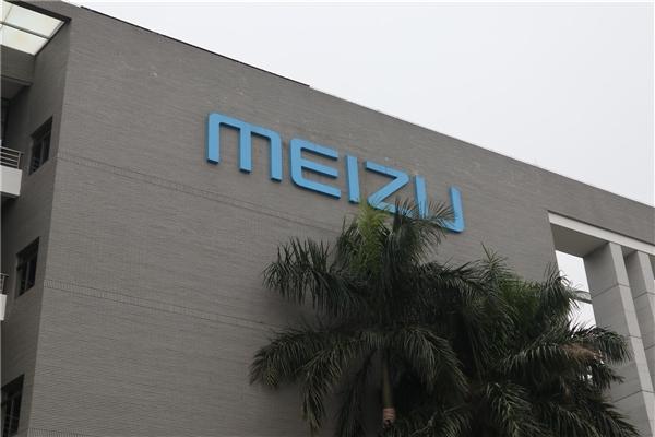 Meizu 15 Plus прошел испытание в Geekbench