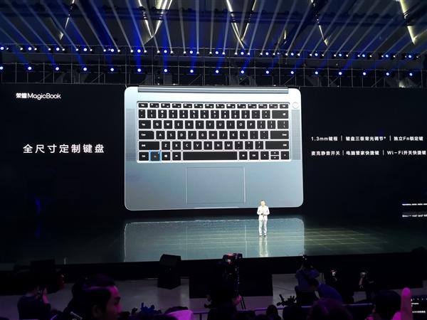 Honor представила свой первый ноутбук MagicBook