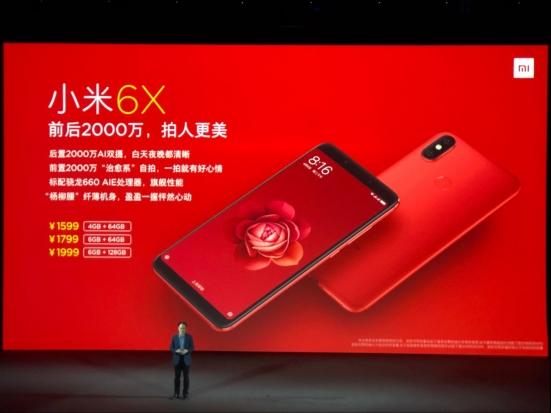 Анонс Xiaomi Mi6X: яркое решение с продвинутыми камерами