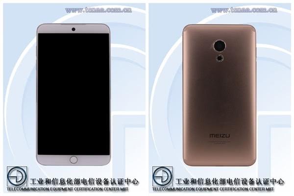 Опубликованы цены на линейку Meizu 15 и у Meizu может появиться свой ноутбук