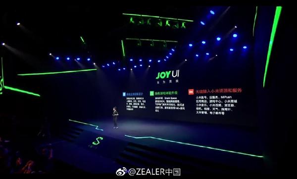 Анонс Xiaomi Black Shark: мощная начинка, жидкостная система охлаждения и подключаемый геймпад