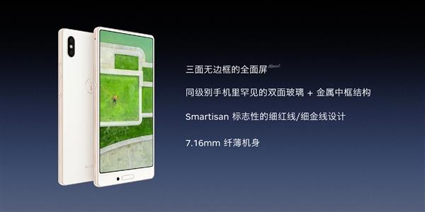 Представлен Smartisan Nut 3: оригинальный дизайн, двойная камера и емкий аккумулятор