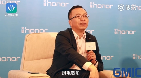 Глава Honor прокомментировал заявление Xiaomi о размере прибыли в 5%
