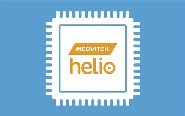 360 N7 может получить чип Helio P60
