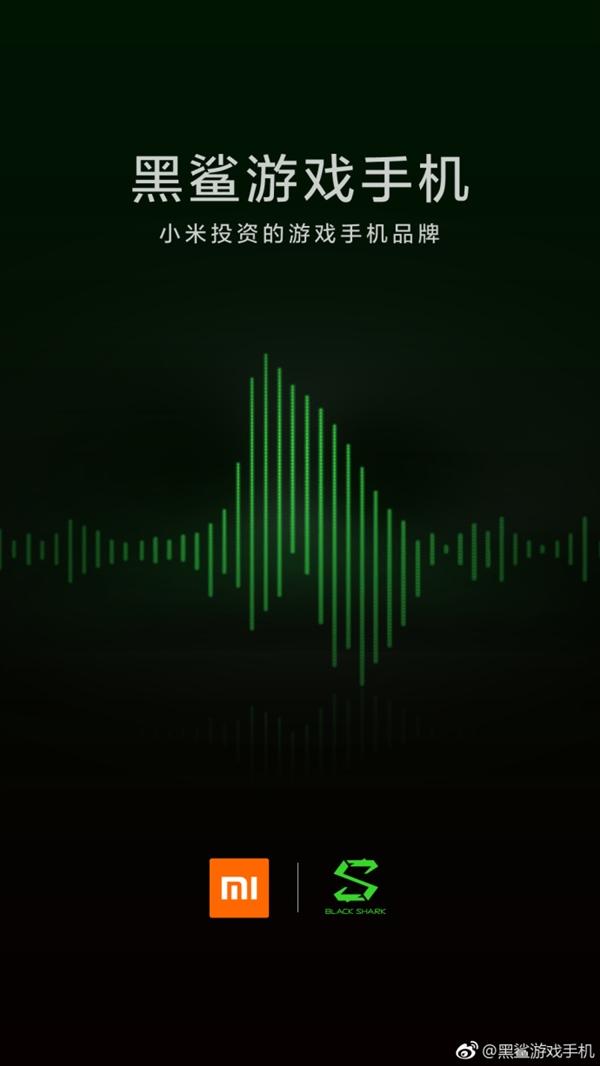 Назвали дату анонса Xiaomi Black Shark