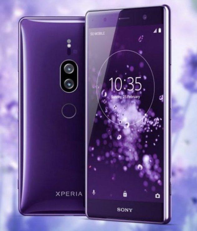 Sony Xperia XZ2 Premium получит два броских цвета