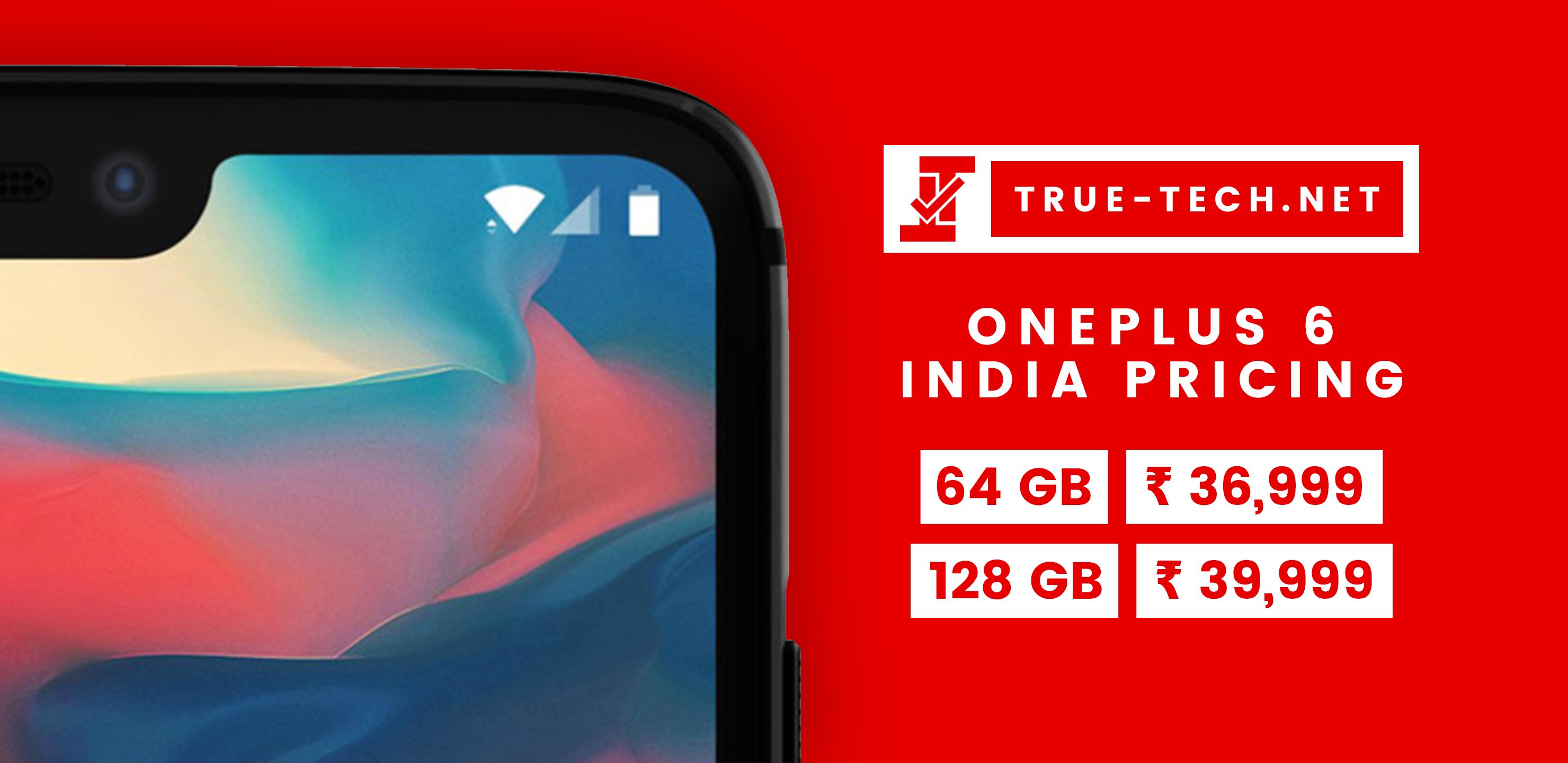 OnePlus 6: сколько придется потратить на покупку флагмана