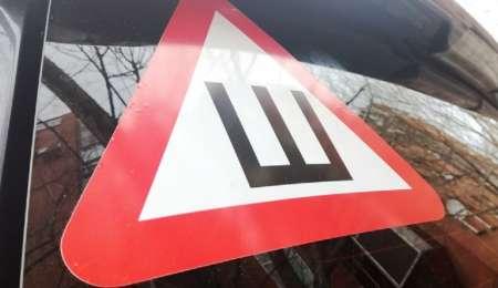 В МВД предложили сделать в России знак «Шипы» необязательным