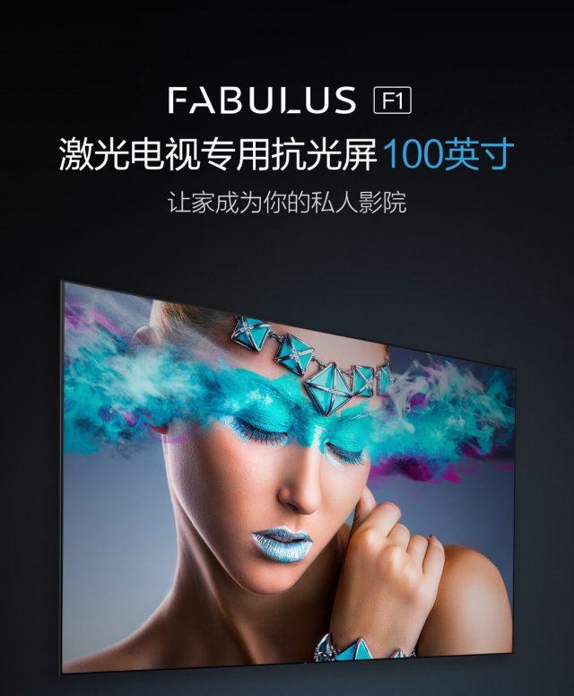 Xiaomi представила 100-дюймовый телевизор с лазерной проекцией за $1088