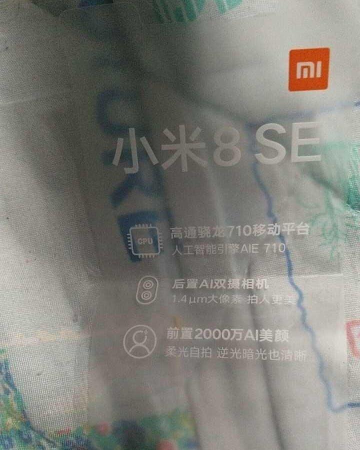 Xiaomi Mi 8 SE может преподнести сюрприз с аппаратной платформой. И это не Snapdragon 845