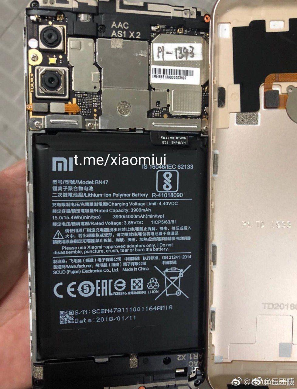 Xiaomi Mi 8 предложит аккумулятор на 4000 мАч?