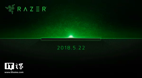 Razer Phone приходит в Китай