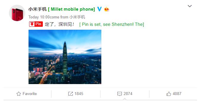Следующая презентация Xiaomi — в конце мая