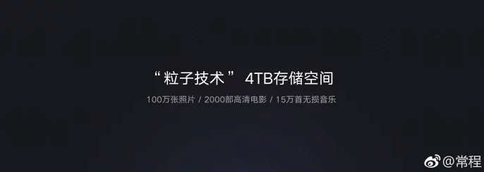 Lenovo Z5: когда объем флеш-памяти имеет значение или Smartisan R1 не конкурент