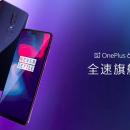OnePlus 6: ценники в Китае и тест на прочность от JerryRigEverything