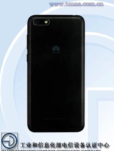 В Китае сертифицировали Huawei Y5 Prime (2018)